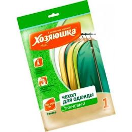 Хозяюшка Мила чехол для хранения одежды тканевый на молнии 60 х 100 см