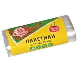 Beesmart пакеты для завтрака 20 х 30см рулон, 50 шт