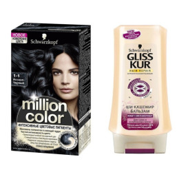 """Million Color краска для волос """"Иссиня-Черный, тон 1.1""""+ бальзам Gliss Kur """"Ши Кашемир"""""""
