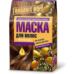 """Фитокосметик маска для волос """"Блеск и питание"""" на основе масла Арганы для окрашенных волос"""