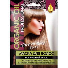 Фитокосметик маска для волос «Роскошный блеск» для всех типов волос