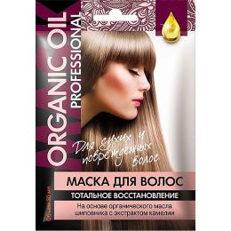 Фитокосметик маска для волос «Тотальное восстановление» для сухих и поврежденных волос