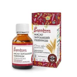 Серафима масло зародышей пшеницы косметическое