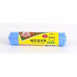 Beesmart мешки для мусора с завязками 120 л, 10 шт