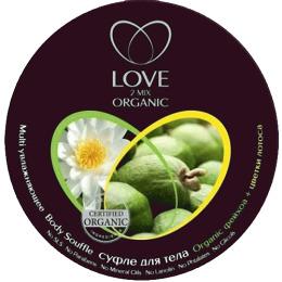 "Love 2 mix Organic суфле для тела ""Фейхоа"""
