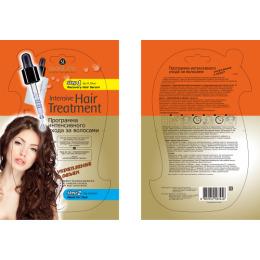 """Skinlite программа интенсивного ухода за волосами """"Укрепление и объем"""" сыворотка+маска"""