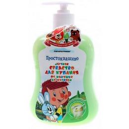 Союзмультфильм средство для купания детское от макушки до пяточек Простоквашино с молочными протеинами 500мл