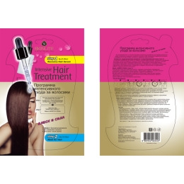 "Skinlite программа интенсивного ухода за волосами ""Блеск и сила"" сыворотка+маска"