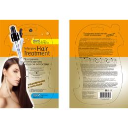 "Skinlite программа интенсивного ухода за волосами ""Увлажение и питание"" сыворотка+маска"