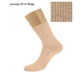 "Griff носки женские меланж ""D4O1"", beige"