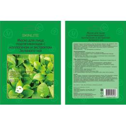 """Skinlite маска для лица """"Подтягивающая"""" с коллагеном и экстрактом Зеленого чая"""