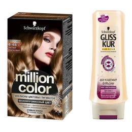 """Million Color краска для волос 6-65 """"Светлый каштановый"""" + GLISS KUR Бальзам """"Ши Кашемир"""" 200мл"""