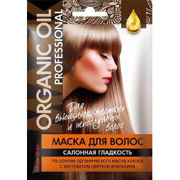 """Фитокосметик маска для волос """"Салонная гладкость"""" для вьющихся, жестких и непослушных волос"""