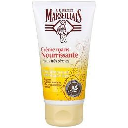 """Le Petit Marseillais крем для рук """"Карите, сладкий миндаль и масло арганового дерева"""", 75 мл"""
