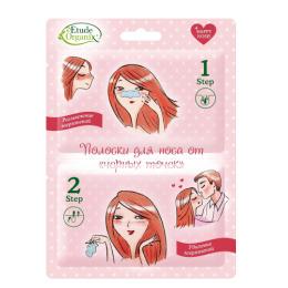Etude Organix маска для носа