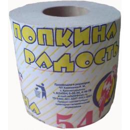 Попкина Радость туалетная бумага на втулке