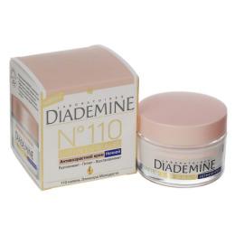 Diademine крем восстанавливающий ночной, 50 мл