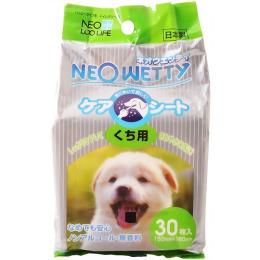 """Премиум Пет влажные салфетки """"Neo"""" для чистки пасти у домашних животных"""