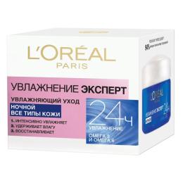 """L'Oreal крем для лица """"Увлажнение Эксперт"""" ночной, для всех типов кожи, 50 мл"""