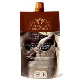 "Planeta Organica маска для тела грязевая ""Омолаживающая anti-age"""