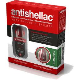 """Фитокосметик набор для снятия гель-лака """"Antishellac"""" увлажнение и защита"""