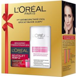 """L'Oreal набор """"Dermo-Expertise"""" лазер дневной  + мицелярный лосьон для сухой и чувствительной"""