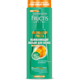 """Garnier лосьон-активатор роста """"Fructis, Рост Во Всю Силу"""", укрепляющий, для ослабленных волос, склонных к выпадению"""