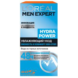 "L'Oreal гель - уход ""Me Hydra Power"" увлажнение, 50 мл"