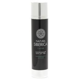 """Natura Siberica подтягивающий крем для лица """"Caviar"""", 50 мл"""