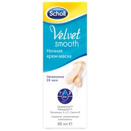 """Scholl крем-маска ночная """"Velvet Smooth"""""""