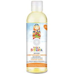 """Natura Siberica масло для массажа и увлажнения кожи """"Бибеrika. Нежный кроха"""", 200 мл"""