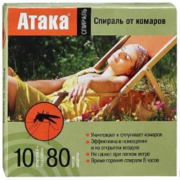 """Атака средство инсектицидное """"Антимоскитная спираль"""""""