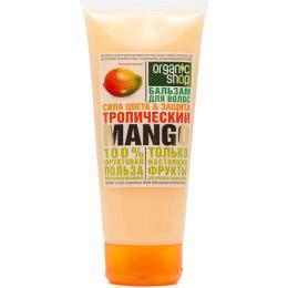 """Organic Shop бальзам """"Тропический манго"""""""