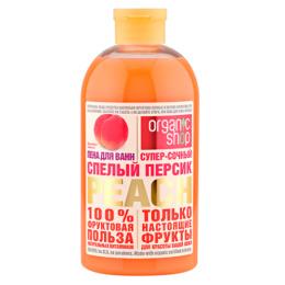 """Organic Shop пена для ванн """"Спелый персик"""""""