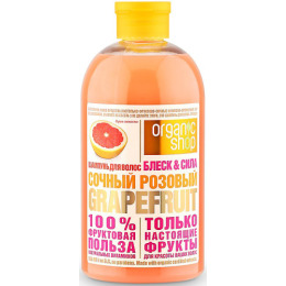 "Organic Shop шампунь ""Розовый грейпфрут"""
