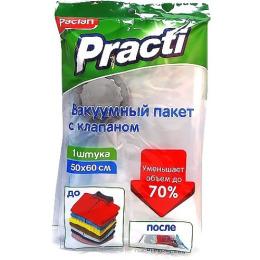 Paclan пакет вакуумный с клапаном, 50 х 60 см