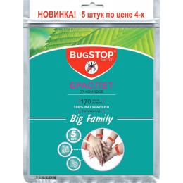 """Bugstop браслет от комаров """"Big Family"""""""