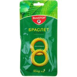 "Bugstop браслет от комаров ""Ring х 2"""