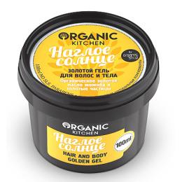 """Organic Shop гель для волос и тела """"Organic Kitchen. Наглое солнце"""", 100 мл"""