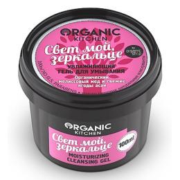 """Organic Shop гель для умывания """"Organic Kitchen. Свет мой зеркальце"""" увлажняющий"""