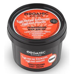 "Organic Shop крем для ног ""Organic Kitchen. Хурма не вяжет, хурма шьет"" увлажняющий, 100 мл"