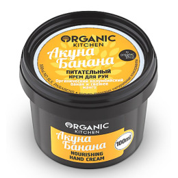 "Organic Shop крем для рук ""Organic Kitchen. Акуна Банана"" питательный, 100 мл"