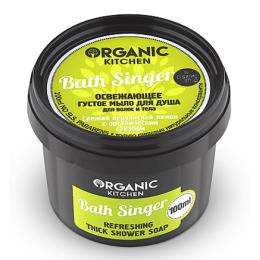 """Organic Shop мыло для душа """"Organic Kitchen. Bath Singer"""" освежающее густое для волос и тела, 100 мл"""