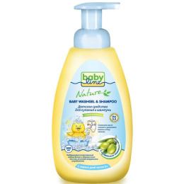 """Babyline средство для купания и шампунь """"С маслом оливы для детей"""" с первых дней жизни с дозатором"""