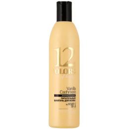 """Organic Shop шампунь для волос """"Ванильный кашемир"""""""