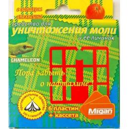 """Chameleon комплект для уничтожения моли и ее личинок """"Апельсин"""" 6 инсектицидных пластин кассета действие до 5 месяцев"""