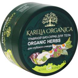 "Karelia Organica скраб для тела ""Organic. Herbs. Травяной"""