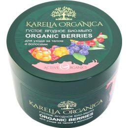 "Karelia Organica мыло ""Organic. Berries"" ягодное  густое"