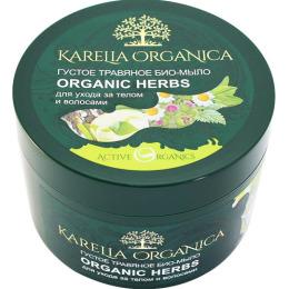 "Karelia Organica мыло ""Organic. Herbs"" травяное густое"