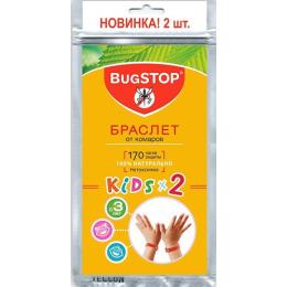"""Bugstop браслет от комаров """"Kids x 2"""""""